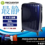 FREQUENTER WAVE スーツケース