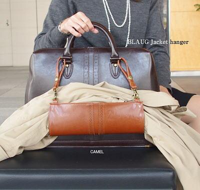 bag-hanger02