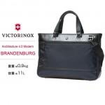 ビクトリノックス VICTORINOX Architecture 4.0 Modern ブランデンブルク BRANDENBURG 1室収納