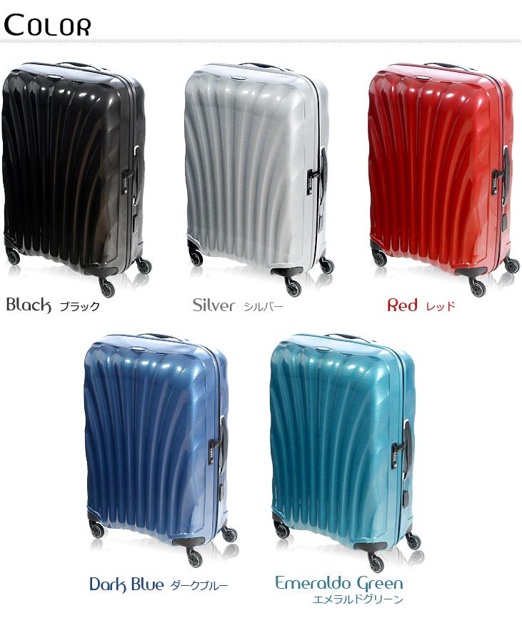 とにかく軽い!!世界最軽量のスーツケースはサムソナイトのコスモライトスピナー