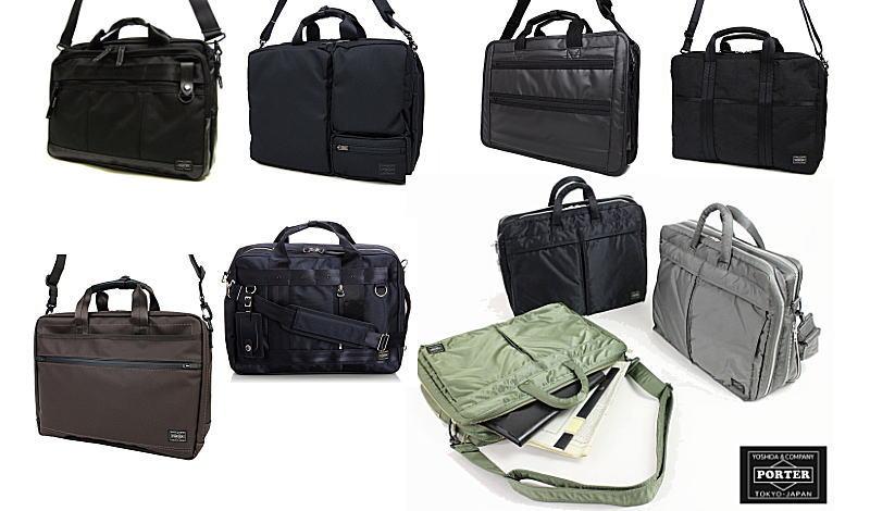 ポーター特集【PORTER】メイドイン・ジャパンのビジネスバッグを代表する多彩なラインナップ