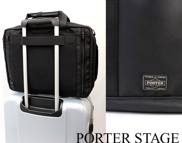 PORTER-STAGE03