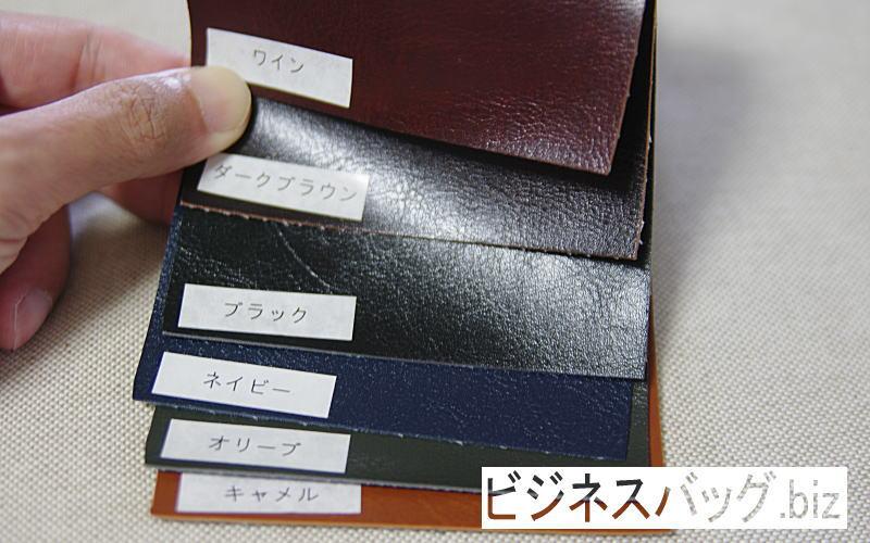 youtaの合成皮革カラーサンプル2