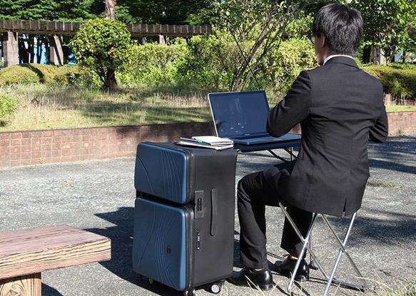 ノマドスーツケースでどこでもオフィス