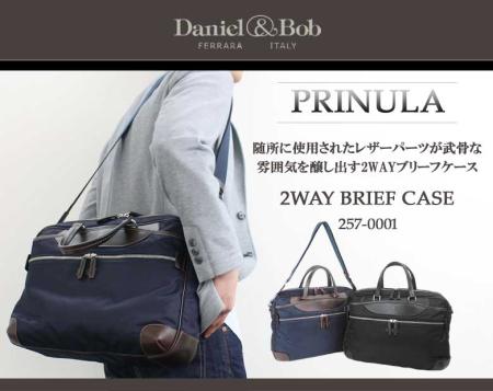 ダニエル&ボブ ビジネスバッグ