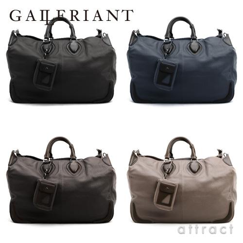 (GALLERIANT)ガレリアント カプラ 全カラー