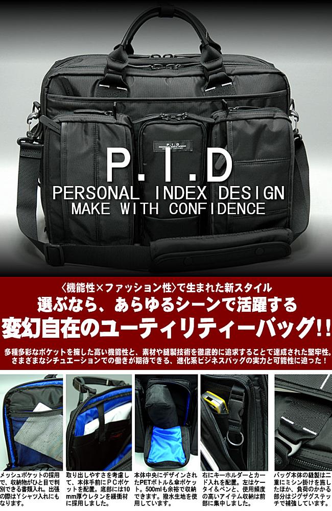 PID-02
